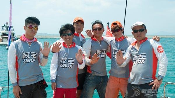 中国海,香港,维多利亚港,Insurance,中国队 劳力士杯中国海帆船赛RCSR(香港)即将开赛! 劳力士杯-04.jpg