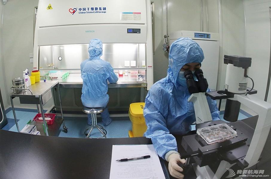 合作伙伴 | 中国干细胞集团成为2016司南杯官方合作健康医疗机构 e4a447c7f273c8dd9914364c11eced99.jpg