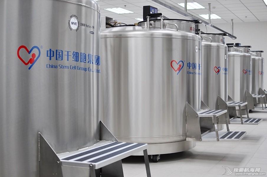 合作伙伴 | 中国干细胞集团成为2016司南杯官方合作健康医疗机构 e697cf51e8b21df820d75b6b1c151fca.jpg
