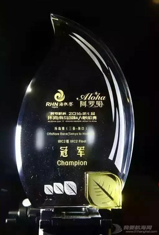 英雄,上海,海口,帆船,汉斯 第七届海帆赛H575帆船参赛船只包揽2个总冠军 3.jpg