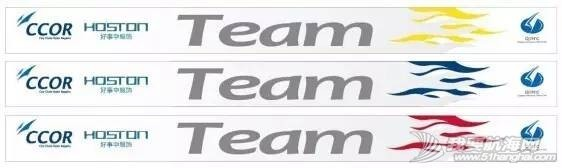 第七届(2016)城市俱乐部国际帆船赛(CCOR)竞赛规程 8e3aa562d29a0f02914df53727b2ec76.jpg