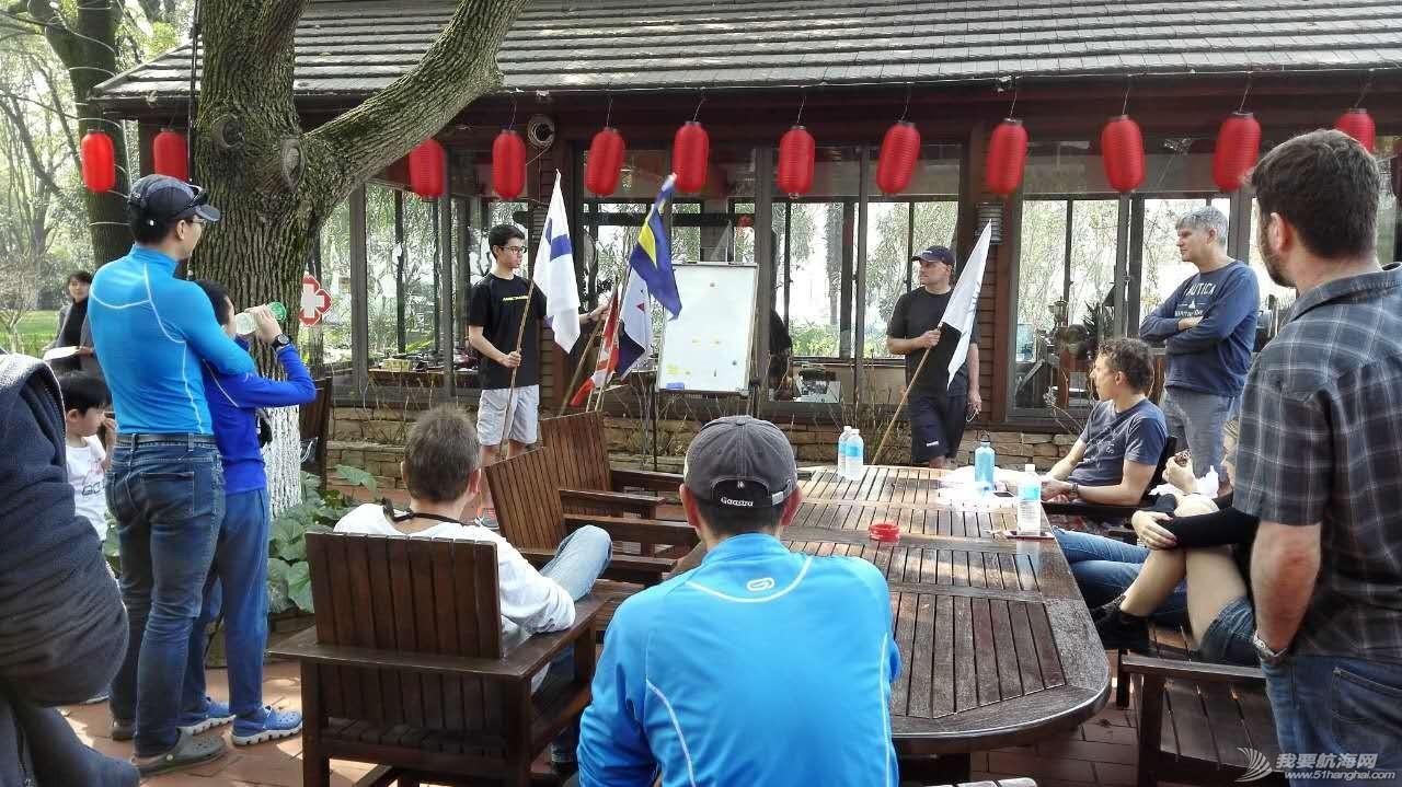 2016年中国(上海)国际游艇展慈善帆船赛竞赛通知 634bef5086564edd75c6db1386607abc.jpg