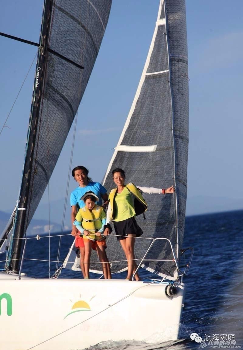 北京奥运会,水上项目,帆船运动,马拉松,俱乐部 「峰冒险」与它的伙伴们第一期:北京奥帆航海俱乐部 539809b13257ad3c92aaf9912c11ec40.jpg