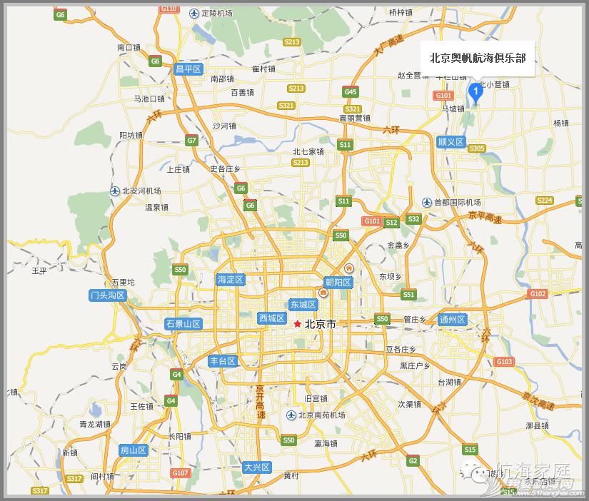 北京奥运会,水上项目,帆船运动,马拉松,俱乐部 「峰冒险」与它的伙伴们第一期:北京奥帆航海俱乐部 b5d55d07ec11f95b56f257c9117aad2b.png