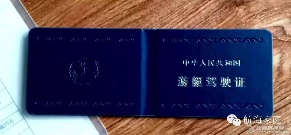 北京奥运会,水上项目,帆船运动,马拉松,俱乐部 「峰冒险」与它的伙伴们第一期:北京奥帆航海俱乐部 44d86bba4c620525359c7ff464df097e.jpg