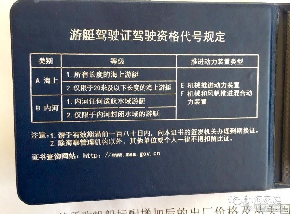 北京奥运会,水上项目,帆船运动,马拉松,俱乐部 「峰冒险」与它的伙伴们第一期:北京奥帆航海俱乐部 5dd30c3297a5480fd2ca21ddae7ecadf.jpg