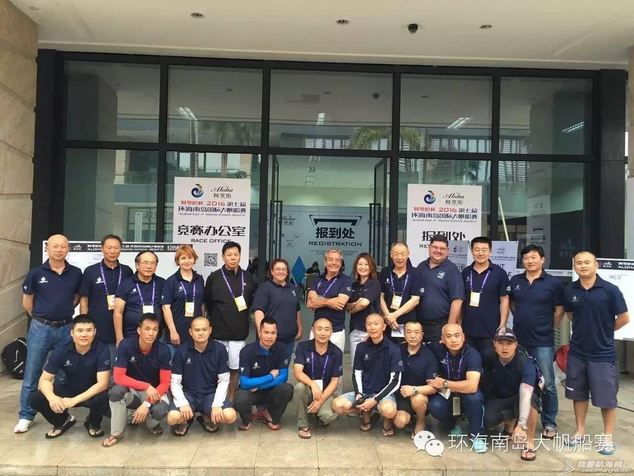 团队建设,海南岛,爱好者,赞助商,中国 七年成长愈显成熟之美 0477677da8d63d6b4d28353c7c0e9060.jpg