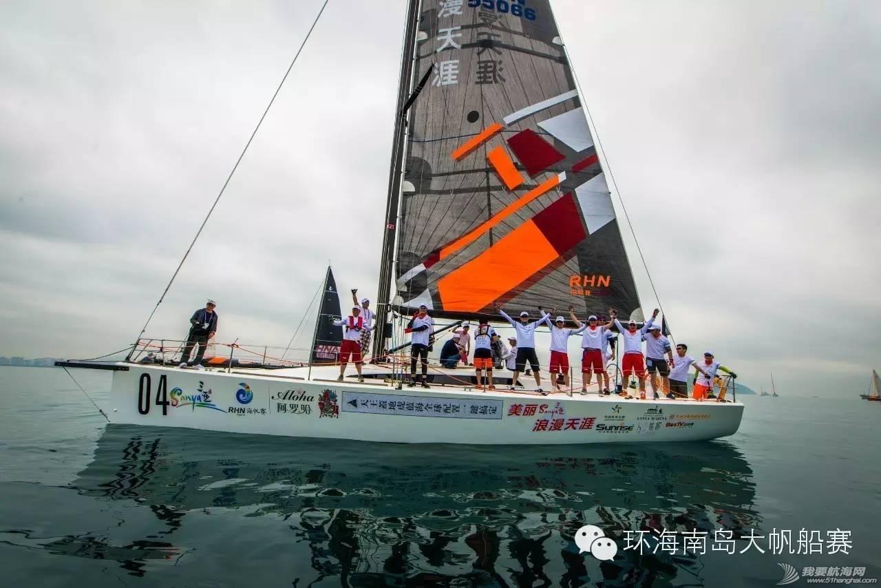团队建设,海南岛,爱好者,赞助商,中国 七年成长愈显成熟之美 592c6d2dacd4fd517500ed8d54e1062a.jpg