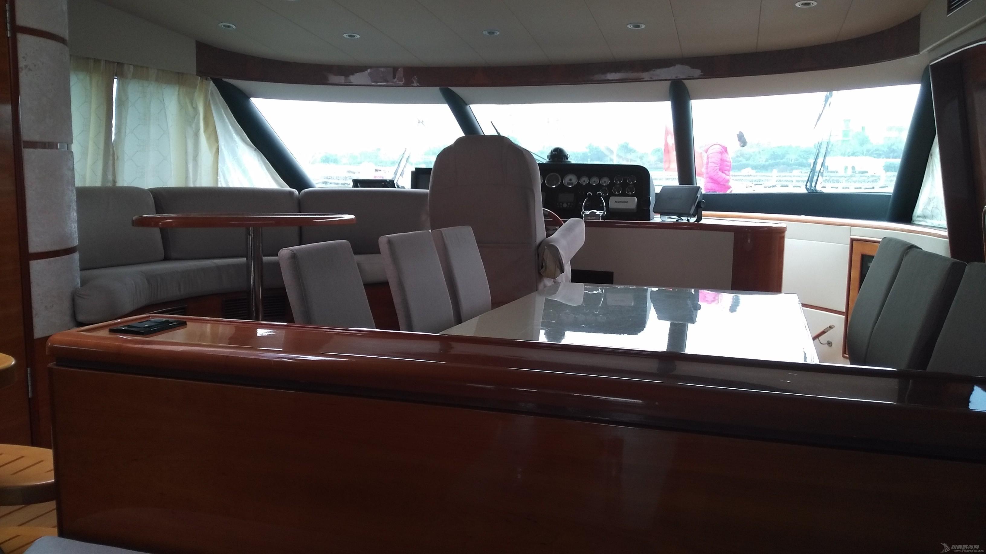 20米游艇320万转让 IMG_20160227_101831.jpg