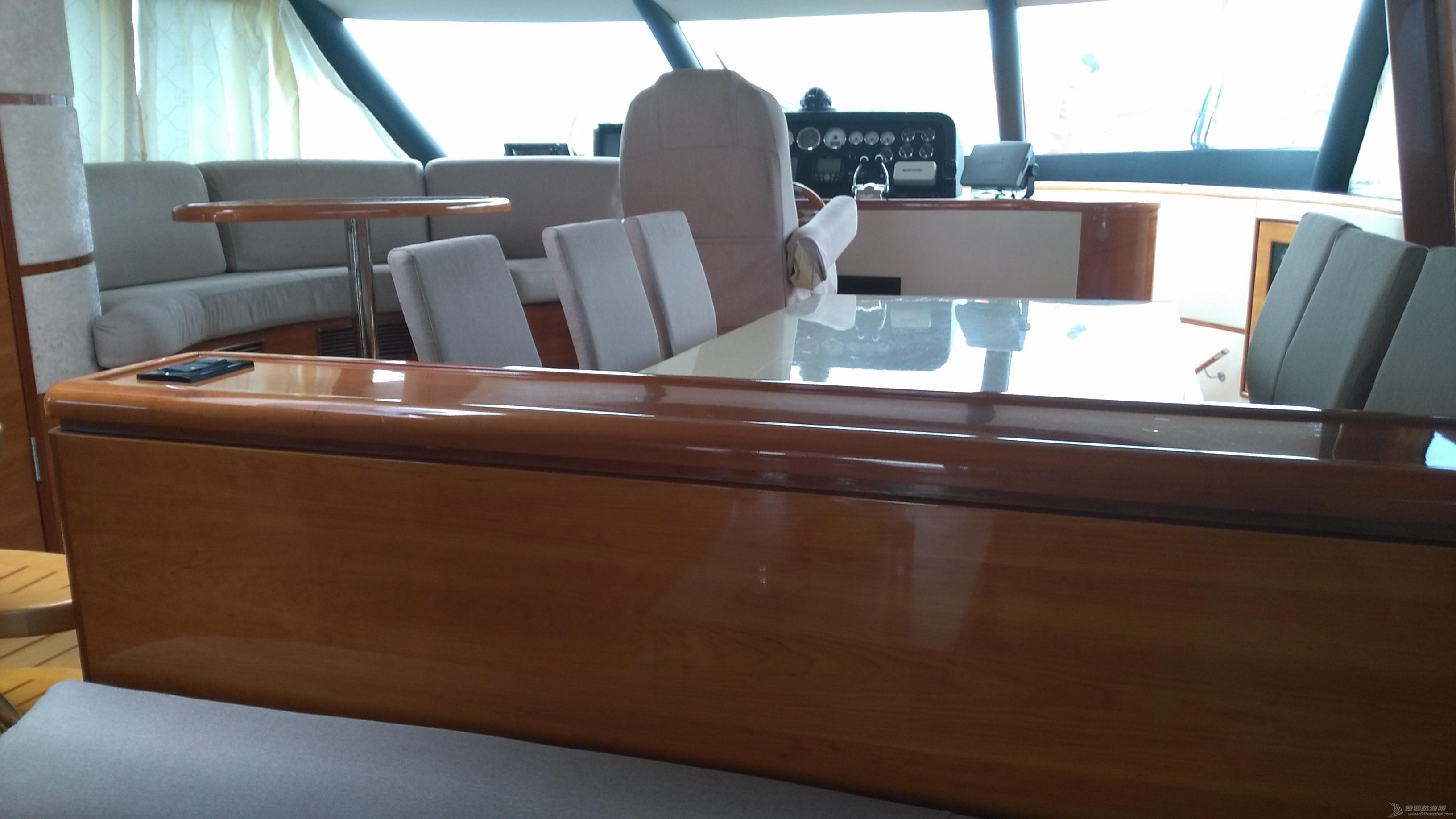 20米游艇320万转让 IMG_20160227_101828.jpg