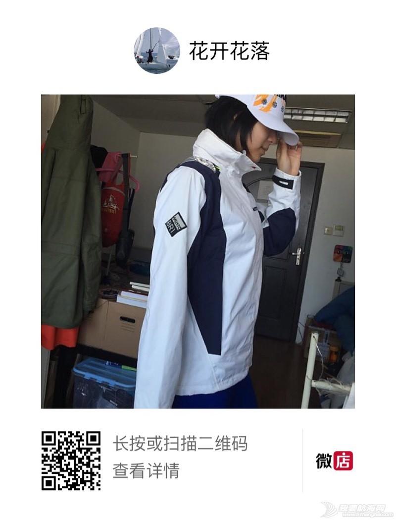闲置几件航海服,寻有缘人 150614acc58atspc0az559.jpg