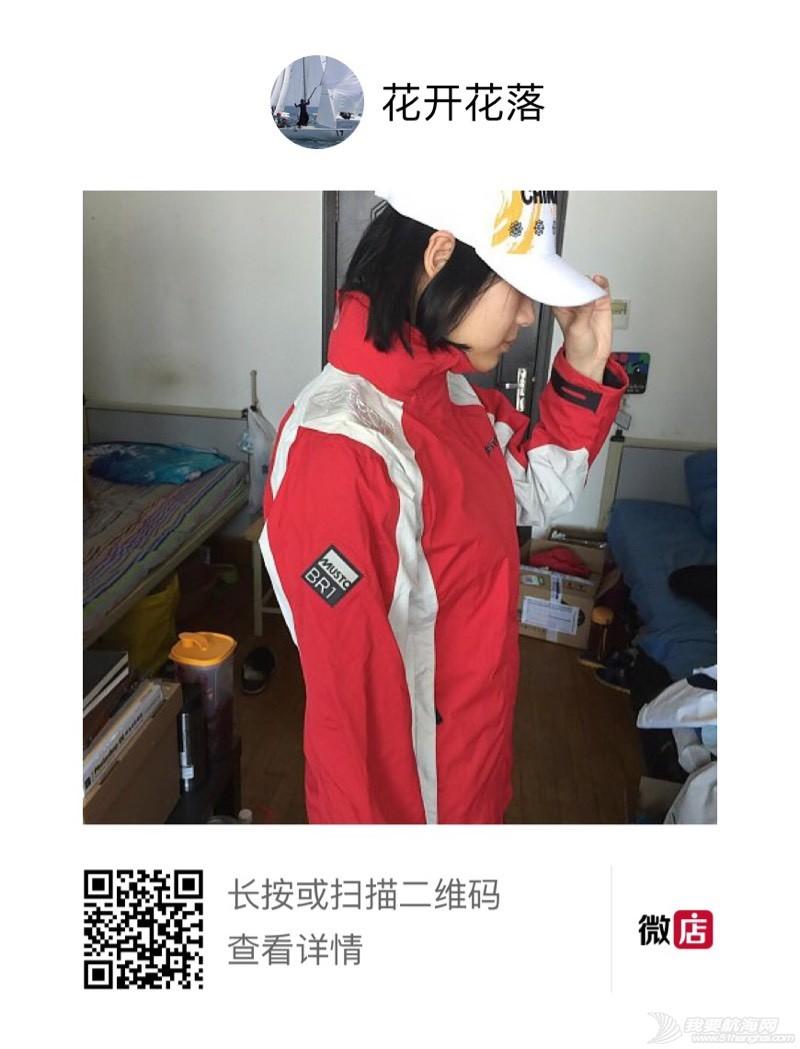 闲置几件航海服,寻有缘人 150615zyjl29ufpssumog9.jpg