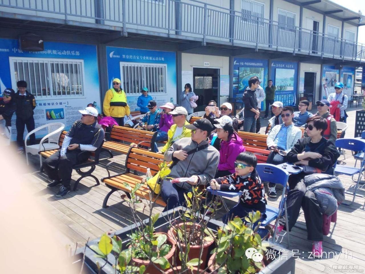 华南会—广帆协春季赛圆满收帆 ac3b60382ff43738b37cab917afdf459.jpg