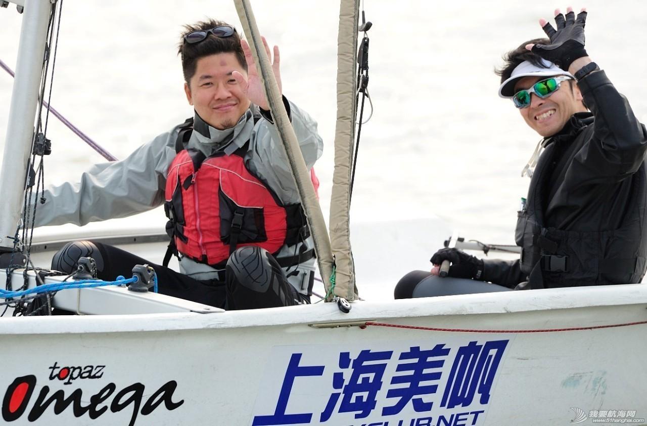 2016年上海国际游艇展慈善帆船赛点燃上海国际帆船港 63a59bdea613e36dca10dc917aeac73f.jpg