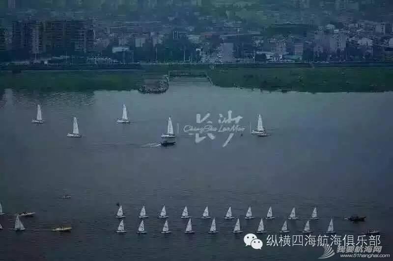 2016湘江杯国际帆船赛将于4月28日至29日在中国长沙举行! 1610e723378e4675658e21ee63a37194.jpg