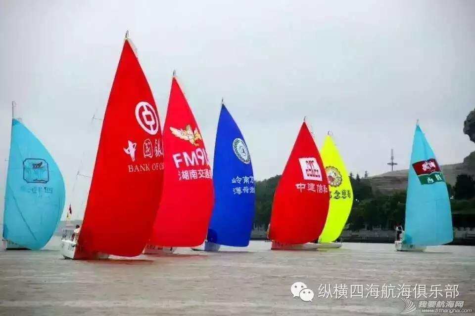2016湘江杯国际帆船赛将于4月28日至29日在中国长沙举行! c1904890d249273bf2a1baddf8d0296a.jpg
