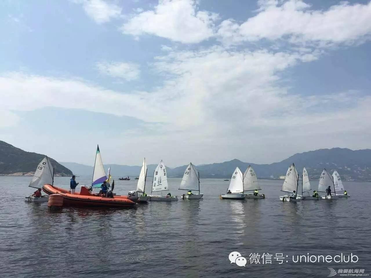 深圳市少年OP帆船积分赛首轮开赛啦! 5617d8597a1d5e9a506cf6732af762f3.jpg