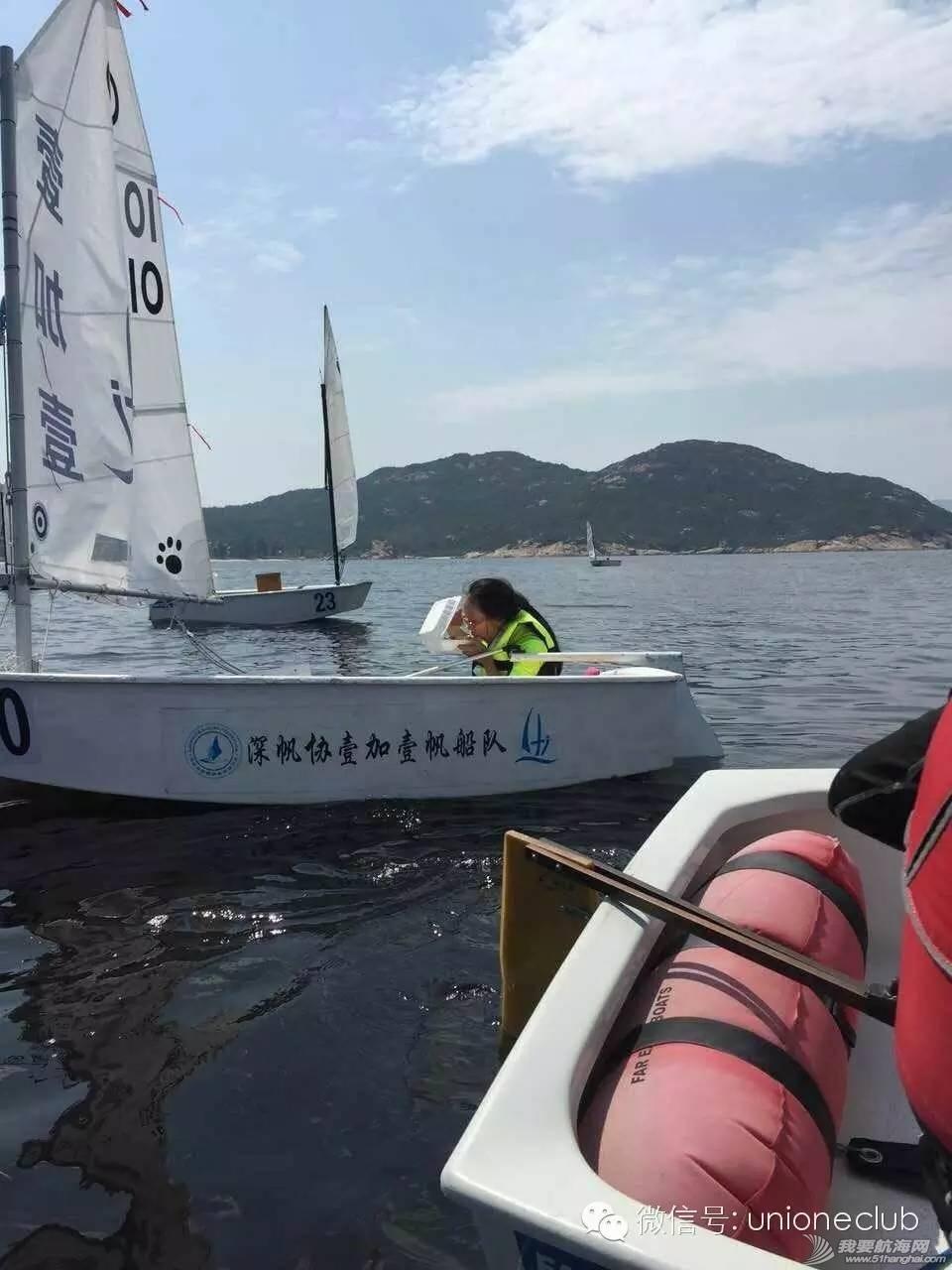 深圳市少年OP帆船积分赛首轮开赛啦! 7c8a6d12a92c19299638ece07506d97b.jpg