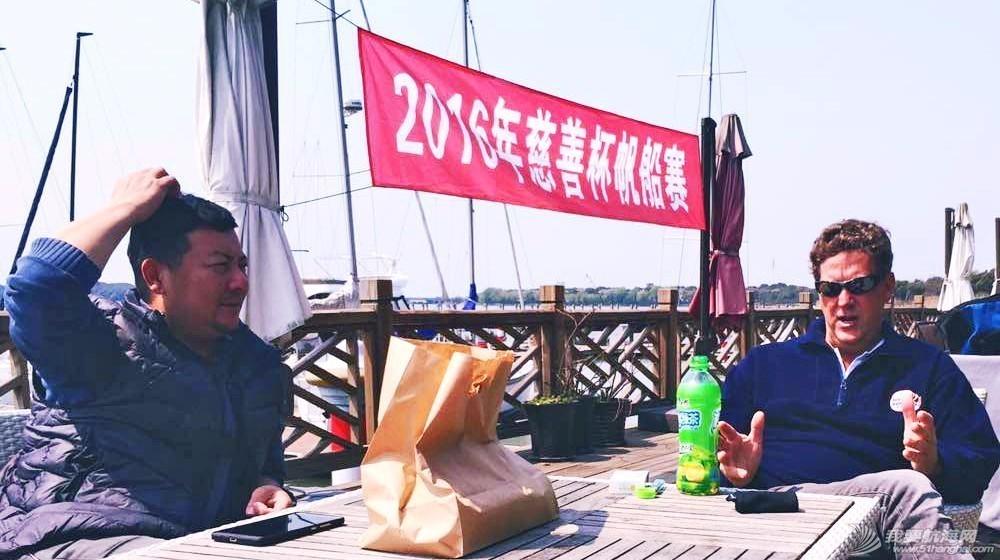 户外运动,俱乐部,爱好者,初学者,淀山湖 慈善杯帆船赛体验 2f14956d17c35eef076221419ac19184.jpg