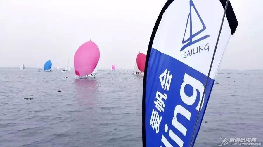 户外运动,俱乐部,爱好者,初学者,淀山湖 慈善杯帆船赛体验 fd863452c6eff2aa9aa24636ff068c07.jpg