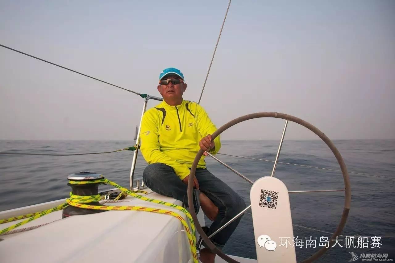 分界洲岛,落下帷幕,海南岛,拉力赛,石梅湾 随大都号船长王军去远航 2f734126863be1093cf7311da4c5a999.jpg