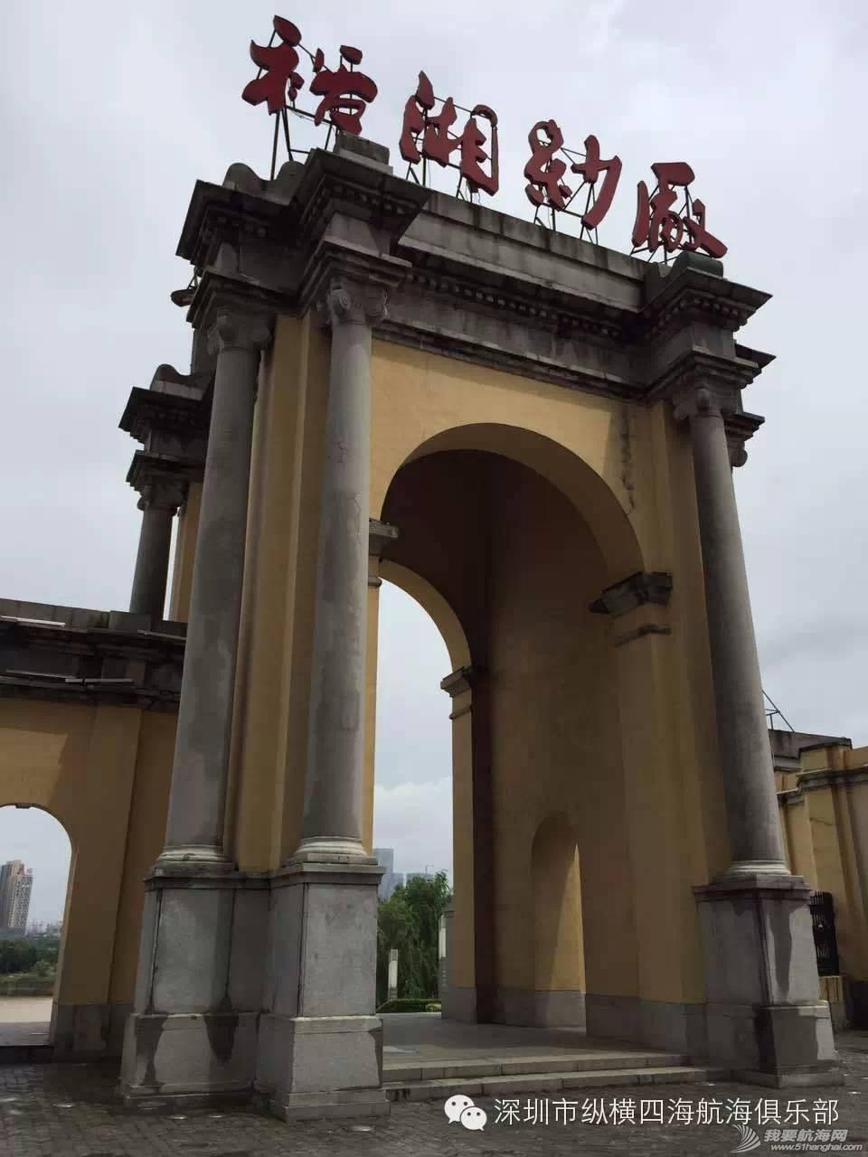 """湘江上百舸争流!相约""""中国第一洲""""-橘子洲 bffc496e9d729298c723ac680ec72c92.jpg"""