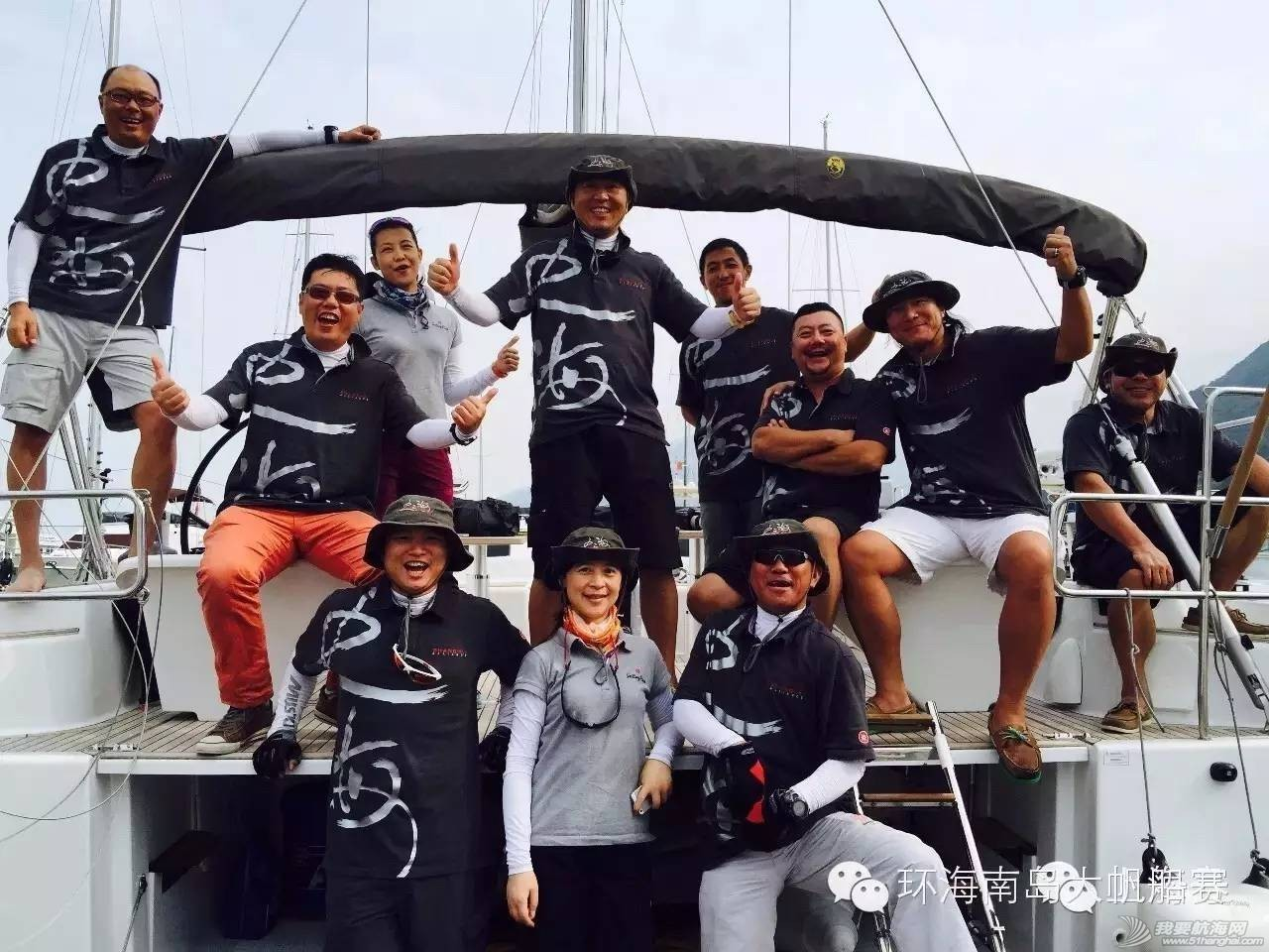 帆船运动,那些事儿,海南岛,老男孩,梦之队 关于海帆赛的那些事儿 e530f0c4dc073af84a02a866bfb5faa6.jpg