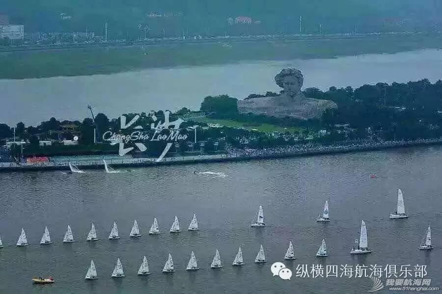 2016湘江杯国际帆船赛赛事公告 9c67d42d22014dc40d8147db3abf49fb.jpg