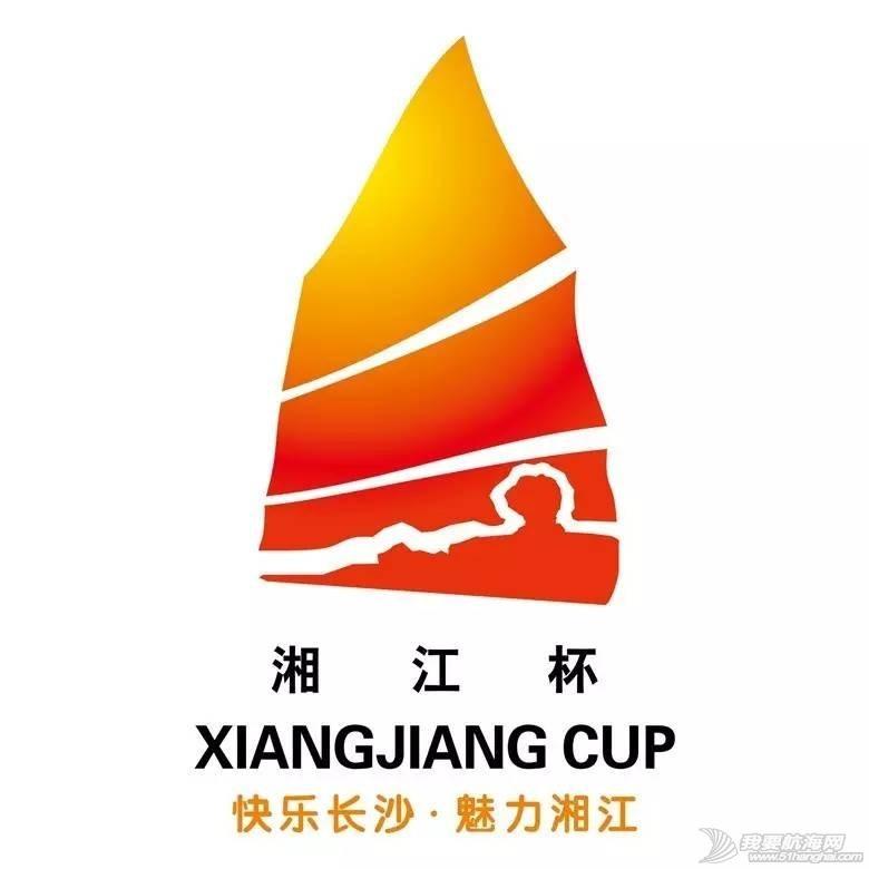 2016湘江杯国际帆船赛赛事公告 51146fbd4e88cf9f647931e95105a53d.jpg