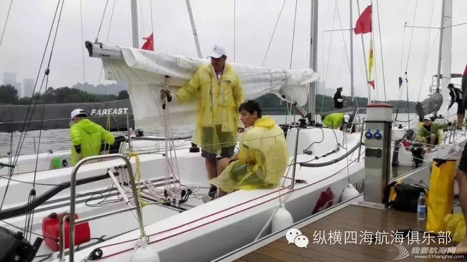 2016湘江杯国际帆船赛赛事公告 b91333119d02c6c23626254197bfdf0d.jpg