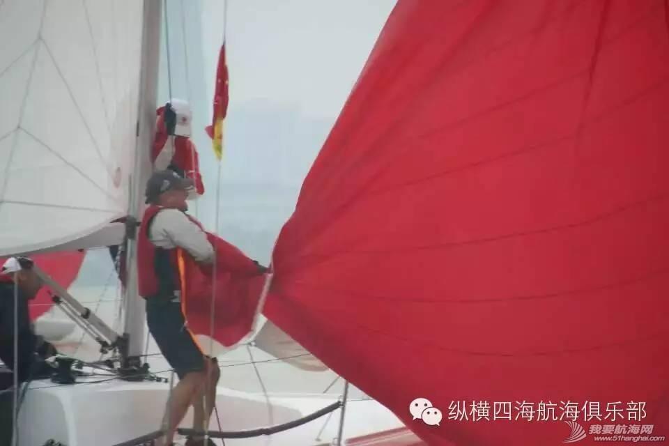 2016湘江杯国际帆船赛赛事公告 5b9e3cf7942a522e8cac37ca2f763cde.jpg