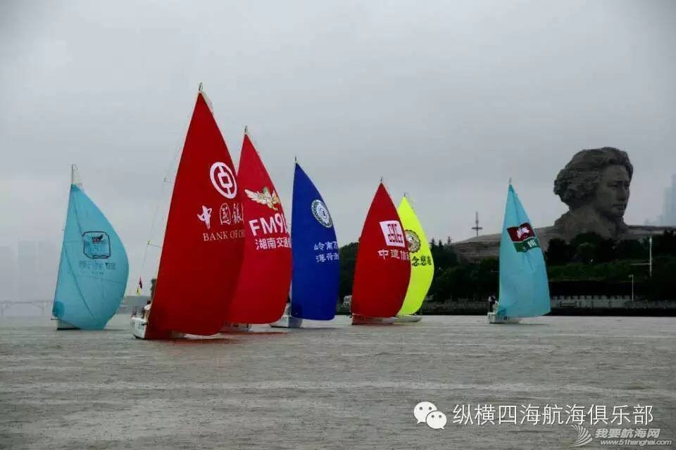 2016湘江杯国际帆船赛赛事公告 b37b208c0c4d6eacb82a316db04ec0b7.jpg