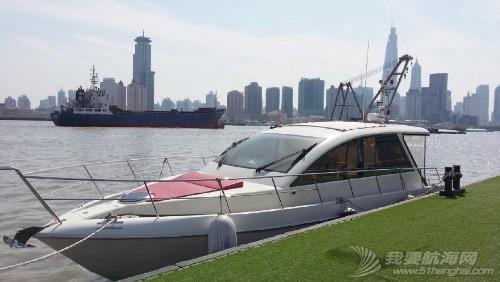 40英尺豪华运动艇出售