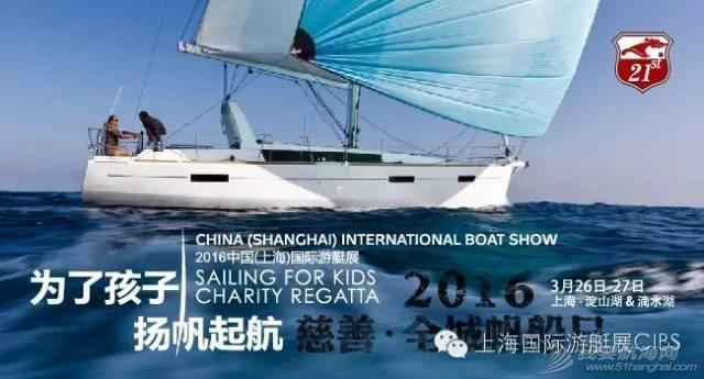你准备好了吗 | 2016 中国(上海)国际游艇展强势来袭,你要的精彩这里都有! 10f76bcc8c4d07598075d101bf73ca81.jpg