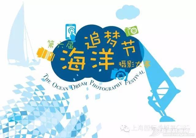 你准备好了吗 | 2016 中国(上海)国际游艇展强势来袭,你要的精彩这里都有! 6ff7d447459a3942f5711be5577f9748.jpg