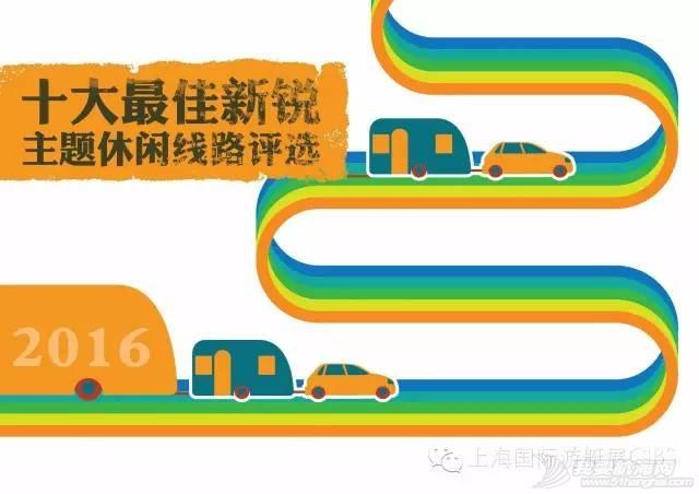你准备好了吗 | 2016 中国(上海)国际游艇展强势来袭,你要的精彩这里都有! 71a0ee5aef58367f5cf2518aec4f55b0.jpg