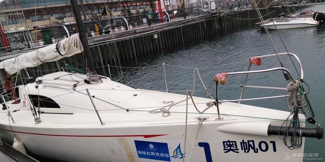 帆船,行业,生产总值,旧金山,交通运输 中美游艇帆船行业的发展差距 FeiHu_1.jpg