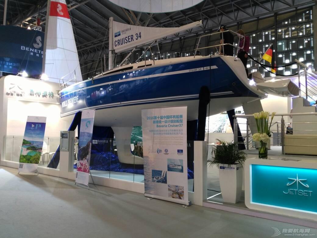再航海的生活1----参观上海游艇展 193454jka2awwr2roba3aa.jpg