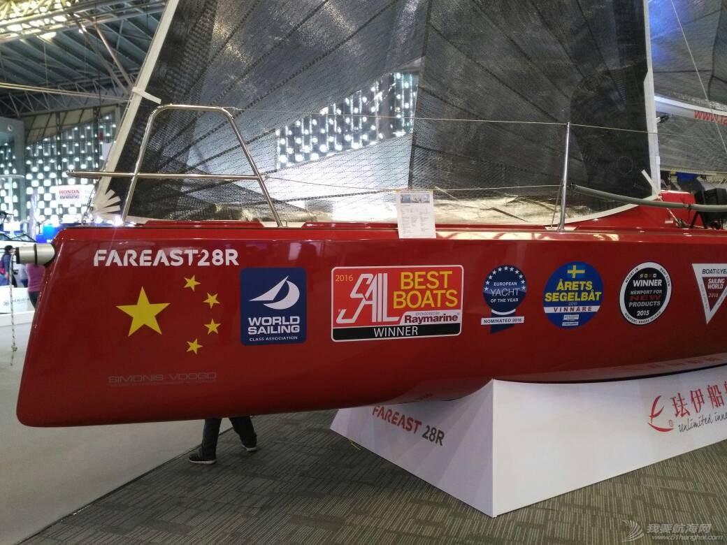 再航海的生活1----参观上海游艇展 193455cq7zavei0a0cduvd.jpg