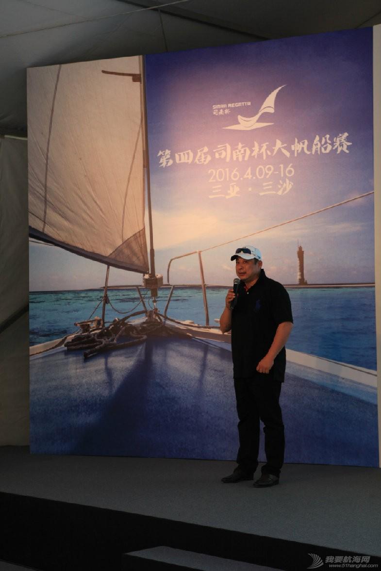南中国海,沃尔沃,大航海时代,工作人员,春暖花开 激情三亚,司南来也!4月9日赛前报道