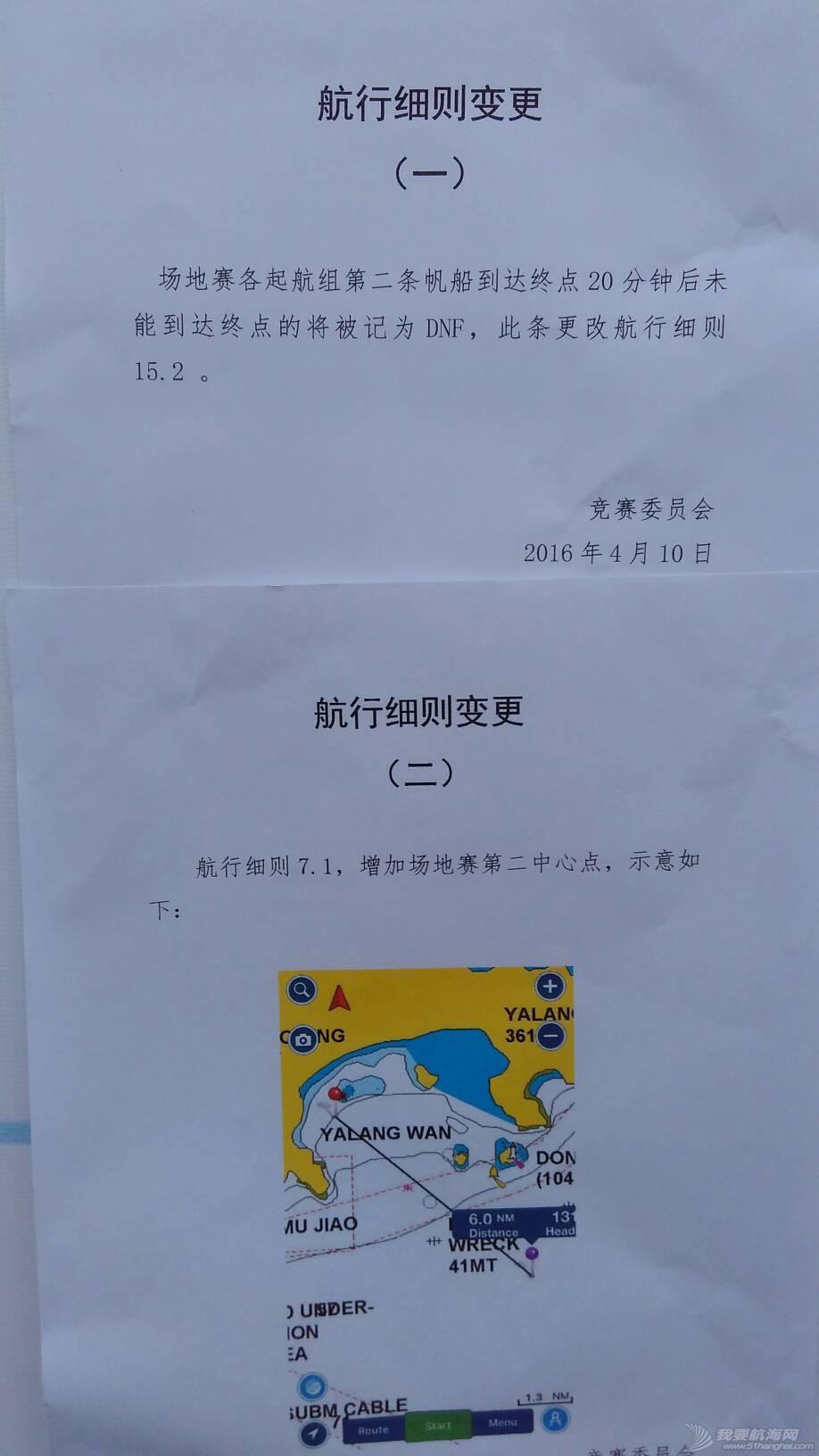 快讯司南 091121dbfdb80v04kiefnt.jpg