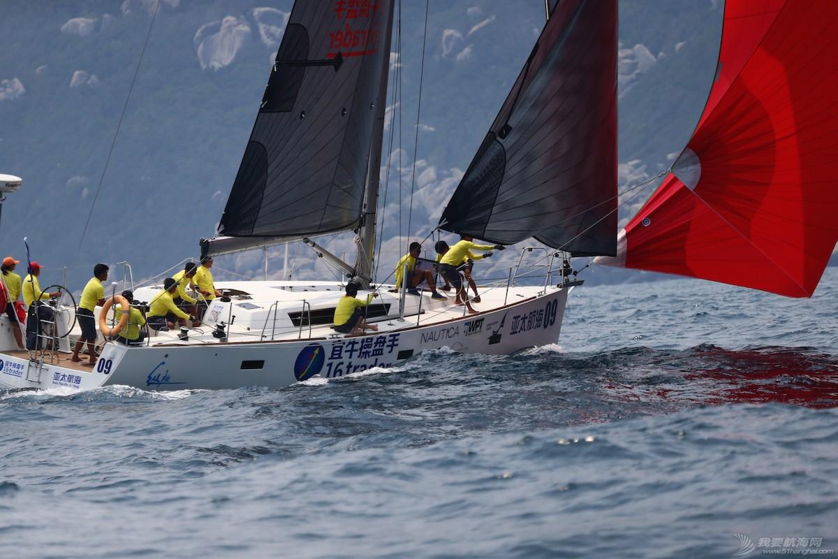 第四届司南杯大帆船赛精彩图集场地赛-田野摄影 E78W4401.JPG