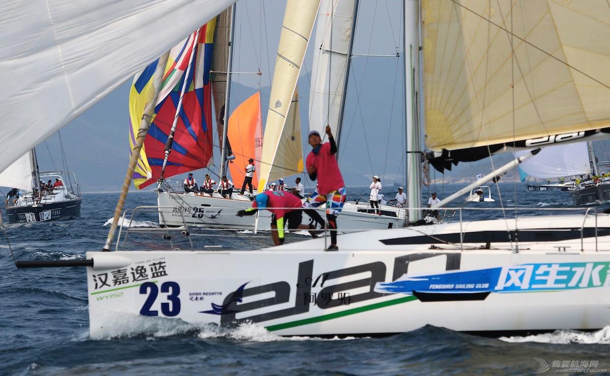 第四届司南杯大帆船赛精彩图集场地赛-田野摄影 E78W9440.JPG