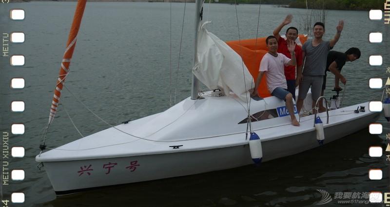 帆船,模具 出售20英尺帆船M600的生产模具!买来就能生产帆船! 37.jpg