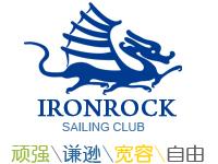 魏军,司南杯,帆船文化 我要航海网司南专访之---中国帆船界泰山北斗魏军 wz_logo.jpg