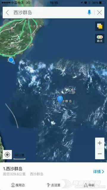 水果岛队率先抵达终点 125334mnteuiy9onucc4mq.jpg