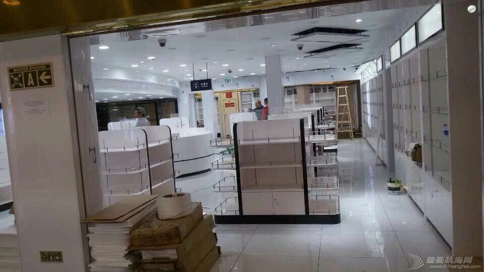 海娜 海娜号带着盈尔安远洋 QQ鍥剧墖20151024112831.jpg