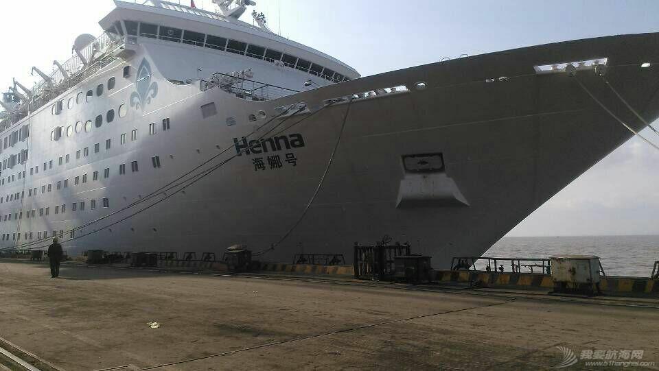 海娜 海娜号带着盈尔安远洋 QQ鍥剧墖20151024113154.jpg