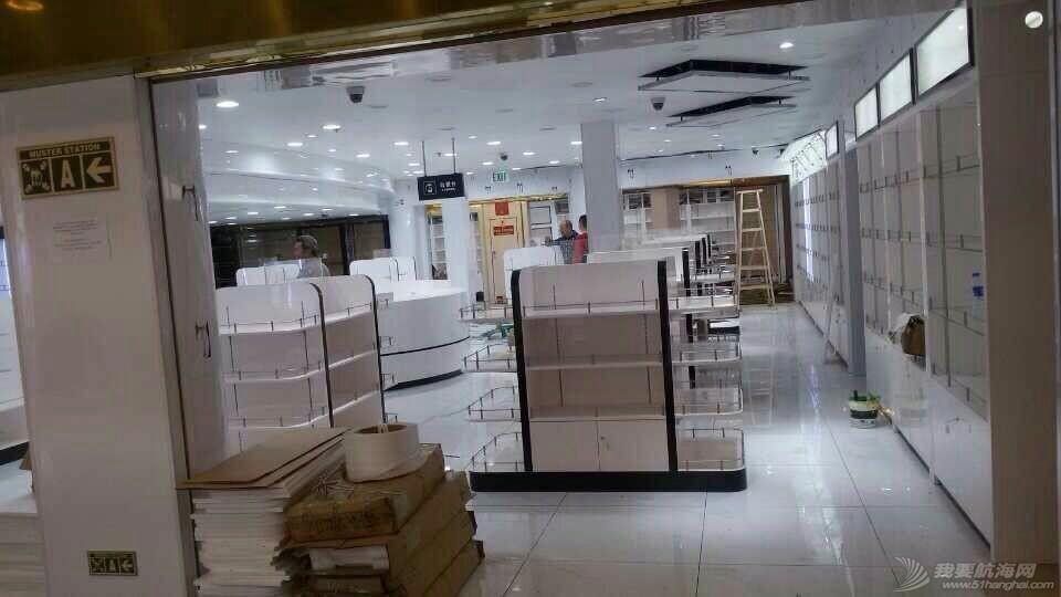 海娜 海娜号带着盈尔安远洋 QQ鍥剧墖20151024113202.jpg