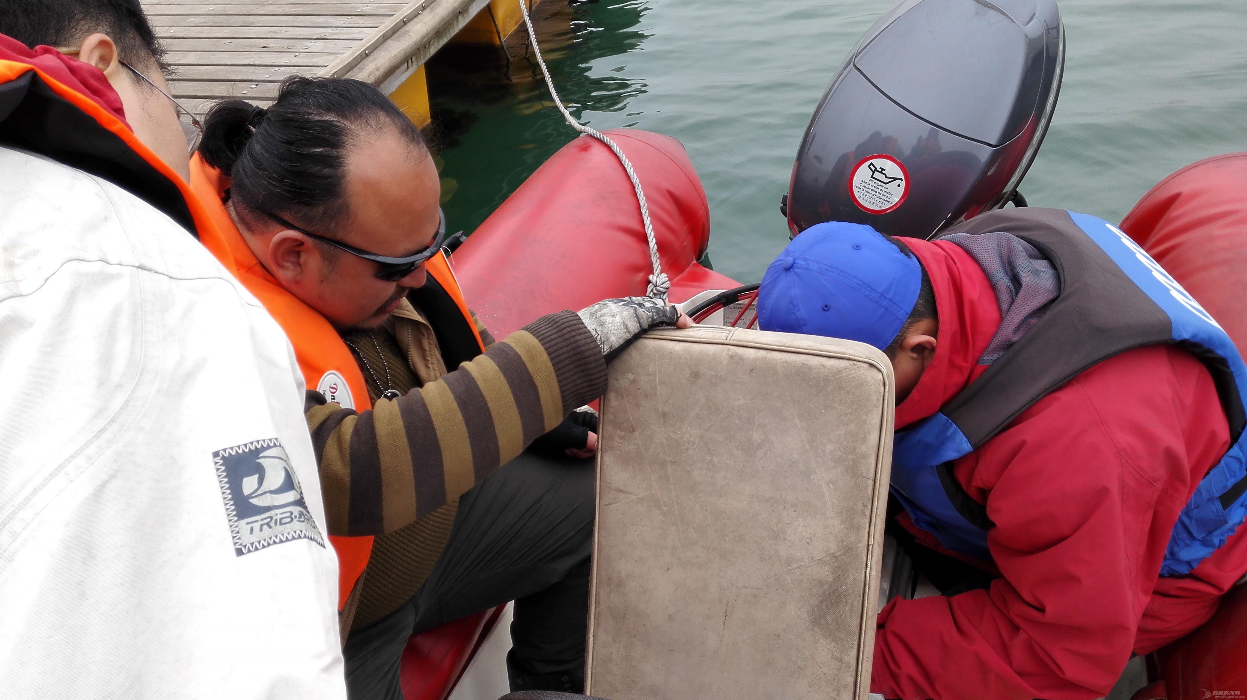 北京,日照 日照航海学习——北京篇 付哥和潘哥在装电瓶